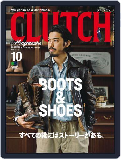 Clutch Magazine 日本語版 August 30th, 2018 Digital Back Issue Cover