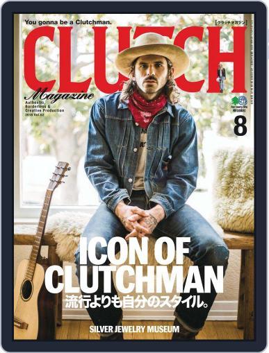 Clutch Magazine 日本語版 June 29th, 2018 Digital Back Issue Cover