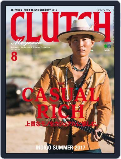 Clutch Magazine 日本語版 (Digital) June 28th, 2017 Issue Cover