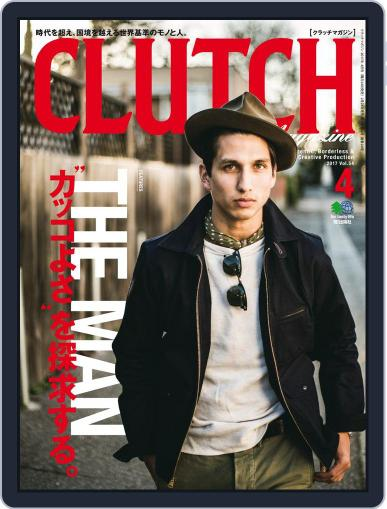 Clutch Magazine 日本語版 March 1st, 2017 Digital Back Issue Cover