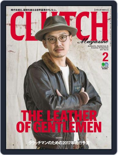 Clutch Magazine 日本語版 (Digital) January 25th, 2017 Issue Cover
