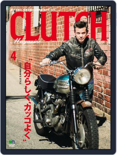 Clutch Magazine 日本語版 (Digital) April 1st, 2016 Issue Cover