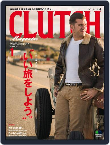 Clutch Magazine 日本語版 January 1st, 2016 Digital Back Issue Cover