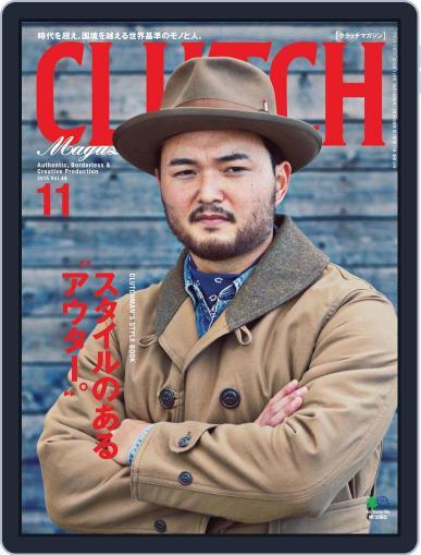 Clutch Magazine 日本語版 (Digital) November 1st, 2015 Issue Cover