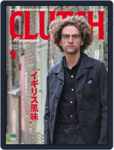 Clutch Magazine 日本語版 (Digital) September 1st, 2015 Issue Cover