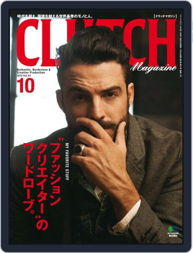 Clutch Magazine 日本語版 August 25th, 2015 Digital Back Issue Cover