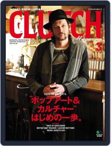 Clutch Magazine 日本語版 (Digital) January 27th, 2015 Issue Cover