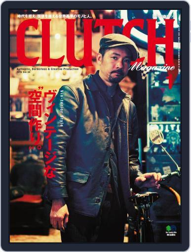 Clutch Magazine 日本語版 (Digital) January 1st, 2015 Issue Cover