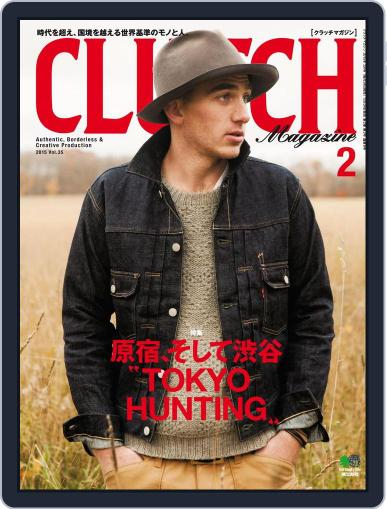 Clutch Magazine 日本語版 December 25th, 2014 Digital Back Issue Cover