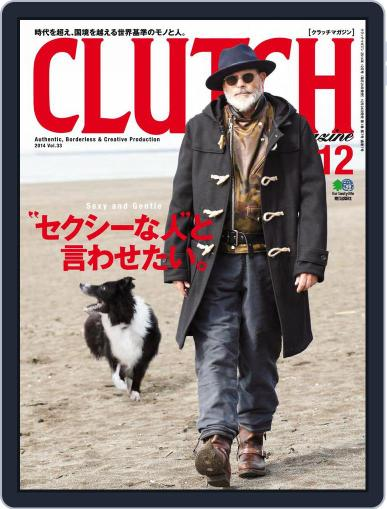 Clutch Magazine 日本語版 (Digital) November 2nd, 2014 Issue Cover