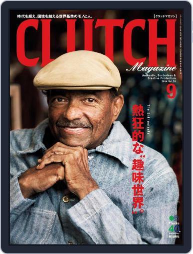 Clutch Magazine 日本語版 (Digital) July 24th, 2014 Issue Cover