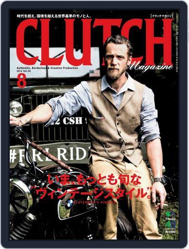 Clutch Magazine 日本語版 June 26th, 2014 Digital Back Issue Cover