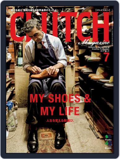 Clutch Magazine 日本語版 June 8th, 2014 Digital Back Issue Cover