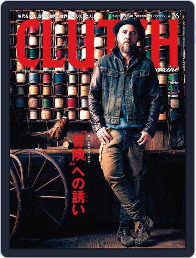 Clutch Magazine 日本語版 (Digital) May 1st, 2014 Issue Cover