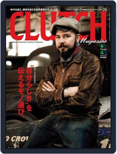Clutch Magazine 日本語版 (Digital) February 5th, 2014 Issue Cover