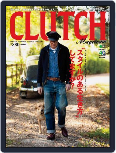 Clutch Magazine 日本語版 (Digital) November 20th, 2013 Issue Cover