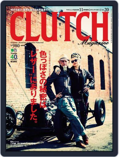 Clutch Magazine 日本語版 November 1st, 2013 Digital Back Issue Cover
