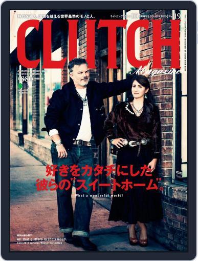 Clutch Magazine 日本語版 October 1st, 2013 Digital Back Issue Cover
