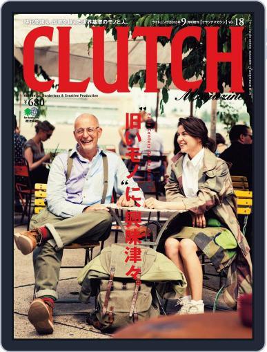 Clutch Magazine 日本語版 (Digital) August 1st, 2013 Issue Cover