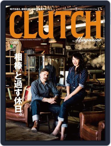 Clutch Magazine 日本語版 (Digital) July 16th, 2013 Issue Cover