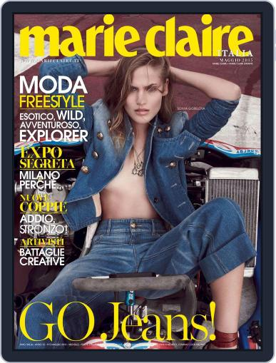 Marie Claire Italia April 17th, 2015 Digital Back Issue Cover