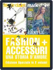 Marie Claire Italia (Digital) Subscription February 18th, 2015 Issue