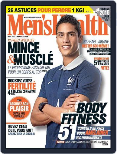 Men's Fitness - France (Digital) March 31st, 2015 Issue Cover