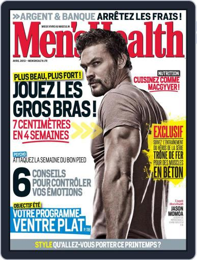 Men's Fitness - France (Digital) March 19th, 2013 Issue Cover