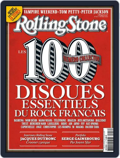Rolling Stone France (Digital) January 14th, 2010 Issue Cover