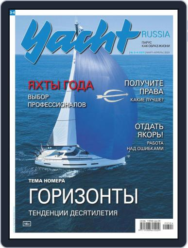 Yacht Russia (Digital) March 1st, 2020 Issue Cover