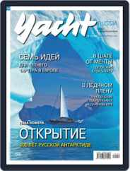 Yacht Russia (Digital) Subscription January 1st, 2020 Issue