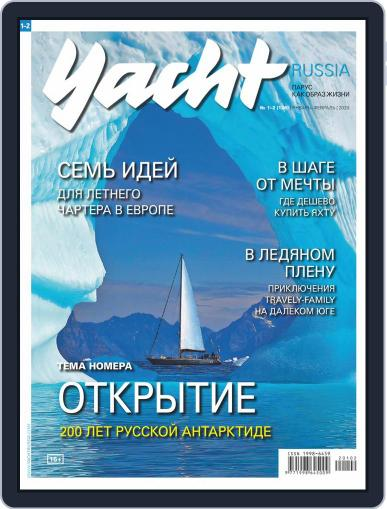 Yacht Russia January 1st, 2020 Digital Back Issue Cover