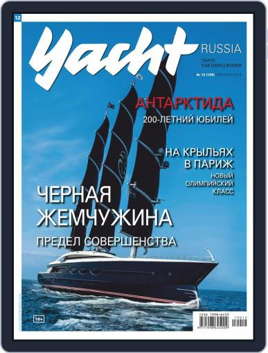 Yacht Russia (Digital) December 1st, 2019 Issue Cover