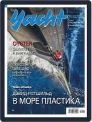 Yacht Russia (Digital) Subscription November 1st, 2019 Issue