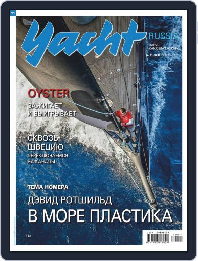 Yacht Russia (Digital) November 1st, 2019 Issue Cover