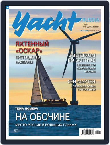Yacht Russia (Digital) October 1st, 2019 Issue Cover