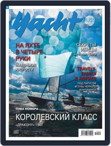 Yacht Russia (Digital) September 1st, 2019 Issue Cover