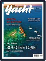 Yacht Russia (Digital) Subscription June 1st, 2019 Issue