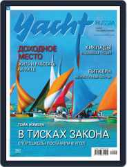 Yacht Russia (Digital) Subscription April 1st, 2019 Issue
