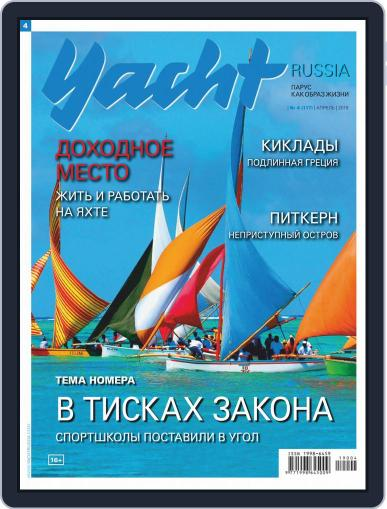 Yacht Russia (Digital) April 1st, 2019 Issue Cover