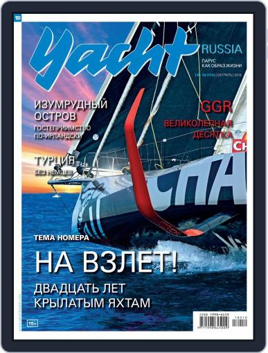 Yacht Russia (Digital) October 1st, 2018 Issue Cover