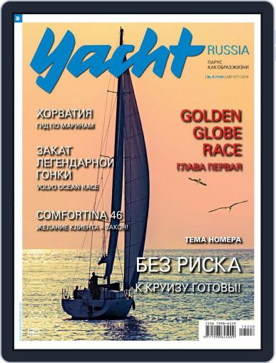 Yacht Russia (Digital) August 1st, 2018 Issue Cover