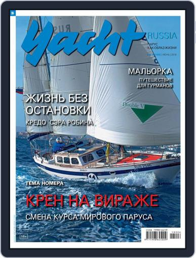 Yacht Russia June 1st, 2018 Digital Back Issue Cover
