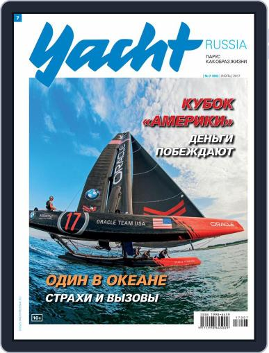 Yacht Russia (Digital) July 1st, 2017 Issue Cover