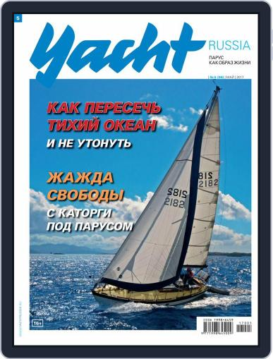 Yacht Russia May 1st, 2017 Digital Back Issue Cover