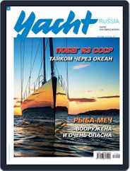 Yacht Russia (Digital) Subscription March 30th, 2017 Issue