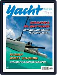 Yacht Russia (Digital) Subscription March 1st, 2017 Issue