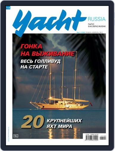 Yacht Russia (Digital) January 1st, 2017 Issue Cover