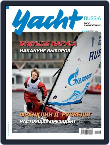 Yacht Russia (Digital) October 30th, 2016 Issue Cover