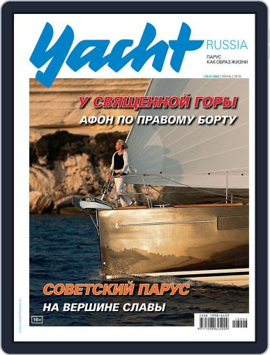 Yacht Russia (Digital) June 1st, 2016 Issue Cover